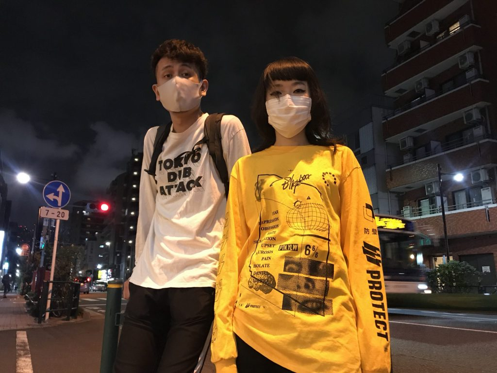 YUKO ARAKI: TOKYO