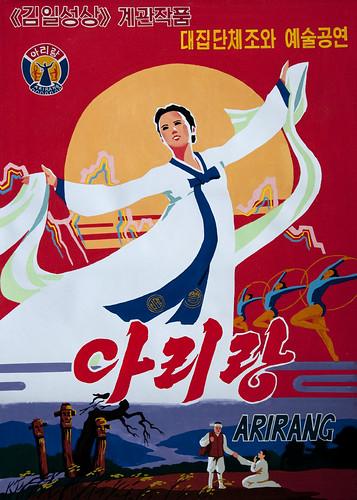 CARLA VITANTONIO: ARIRANG – NORTH KOREA'S MASS GAMES