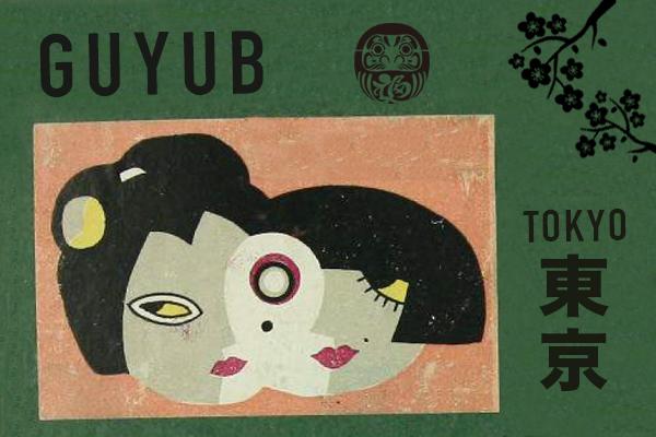 GUYUB ON FANGO RADIO #3     TOKYO 東京